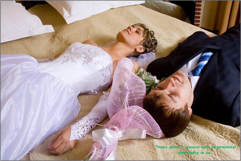 Секс в брачную ночь смотреть онлайн 14 фотография