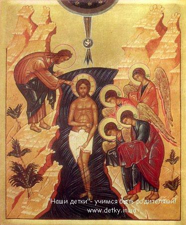 Как проходит таинство Крещения
