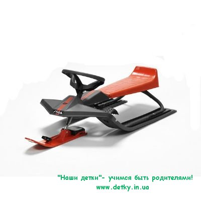 Санки STIGA Snow Racer Super GT