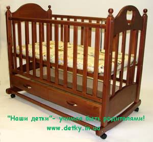 Кроватка детская «Джулия» сердечко