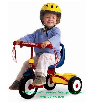Какой велосипед выбрать малышу?