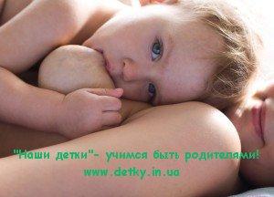 Можно ли кормить ребенка грудью больше двух лет?