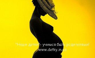 Беременность при раке груди