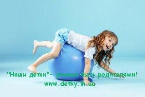 Игры на фитболе для малышей
