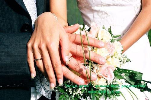 12 причин, чтобы не выходить замуж