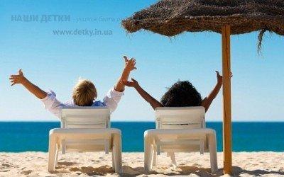 Надання та облік відпусток