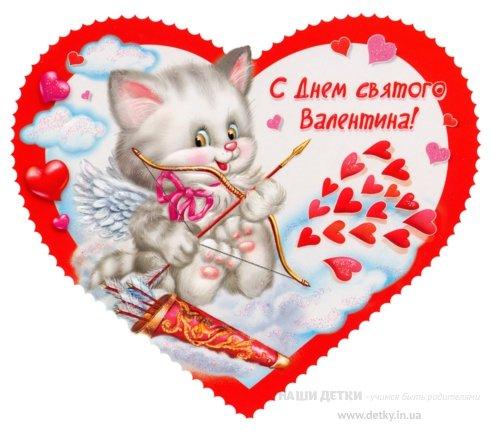 День Святого Валентина или День всех влюбленных