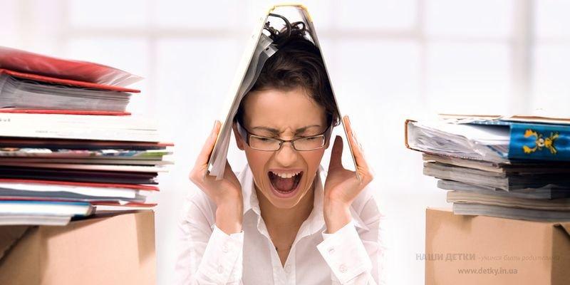Как воспитать стрессоустойчивость?
